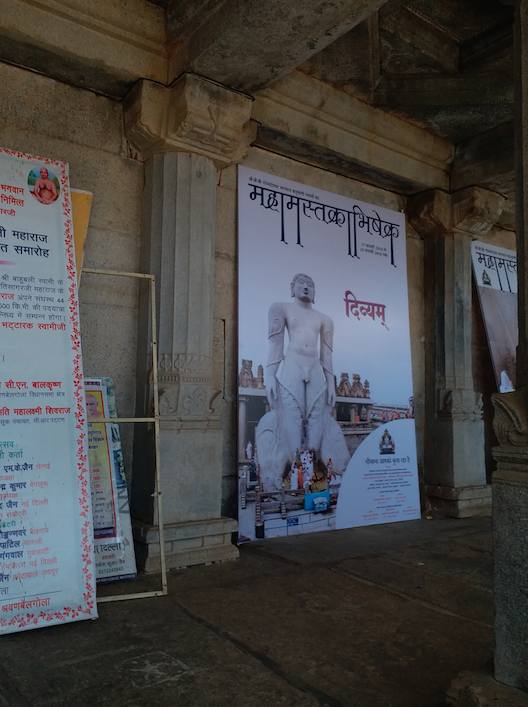 Gomateshwara temple, Shravanbelgola.png