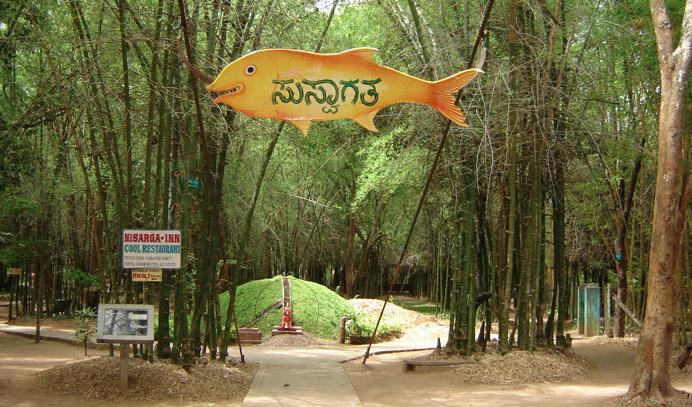 Nisargadhama coorg.png