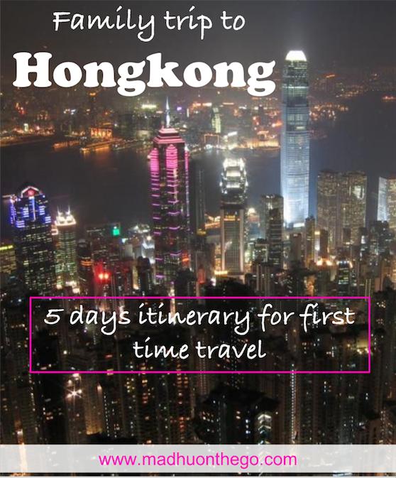 family trip to Hongkong-5 days itenerary