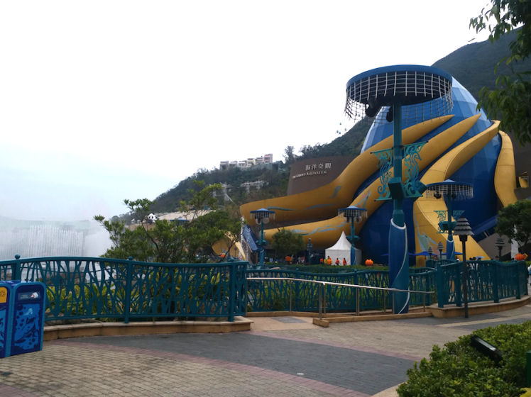 Aquarium entrance, Oceans Park .png